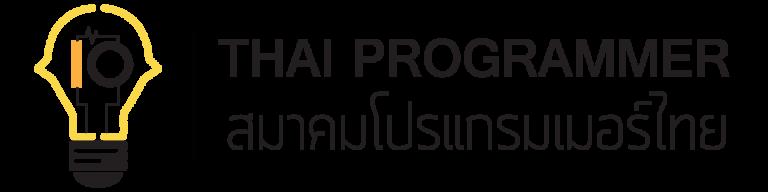 logo-thai-programmer